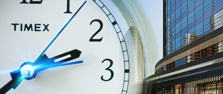 行政处罚决定的时间限制