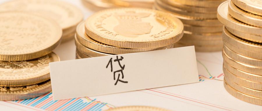 国债质押贷款申请流程