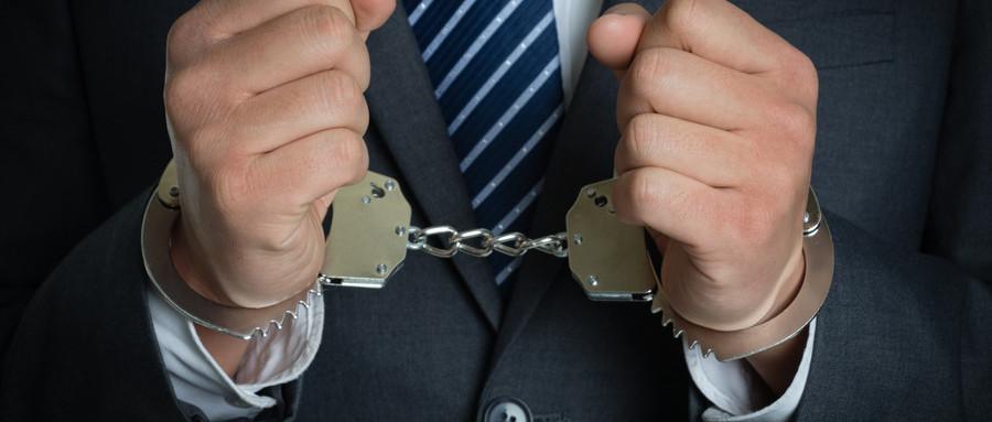 刑事立案管轄范圍的規定