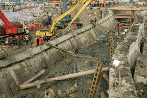 建设工程质量事故处理规定