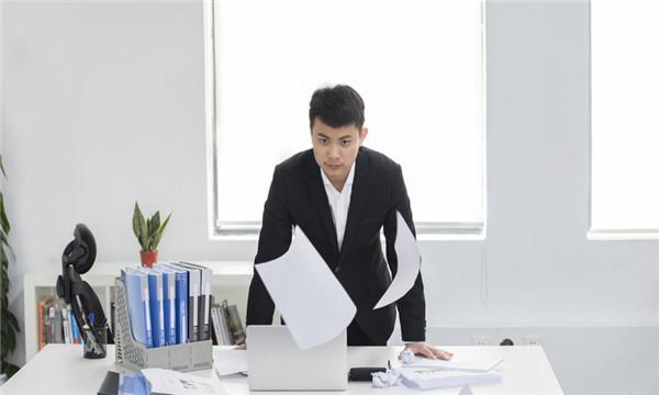 财务助理试用期离职申请书范文