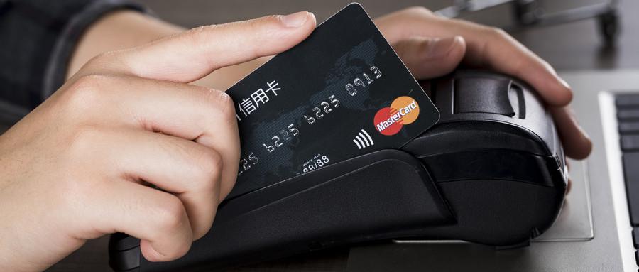 认定信用卡透支的司法程序