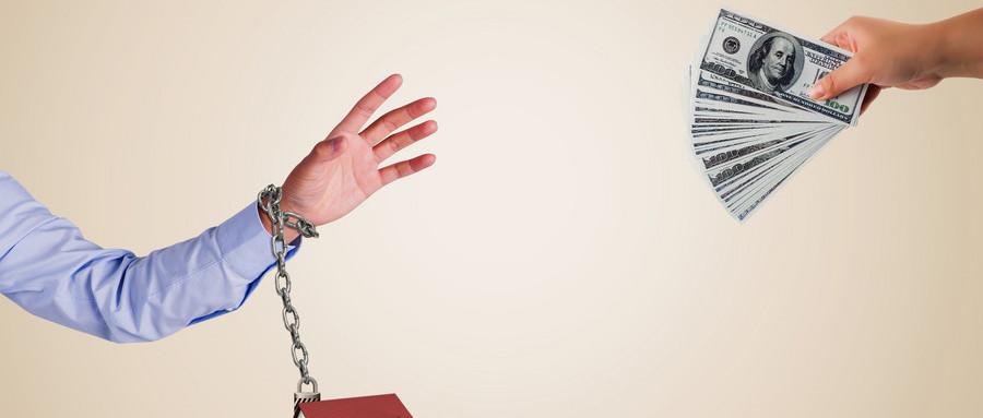 小产权房贷款的风险