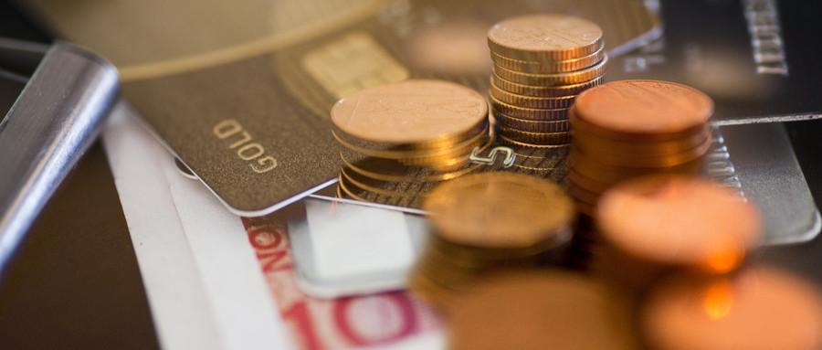 离婚起诉前财产保全费用有多少