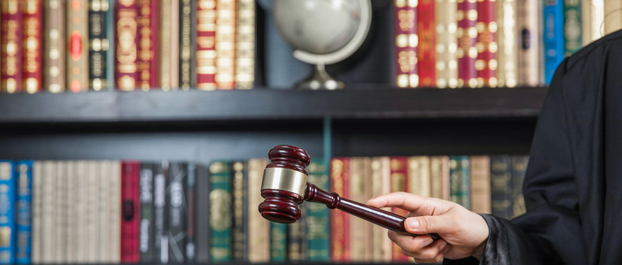 刑事案件管轄分工規定