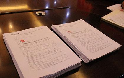 公司与雇员签订的一般劳务合同范本