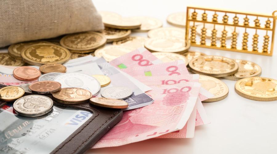 老人家的赡养费从什么时候开始支付呢?法律有没有规定?