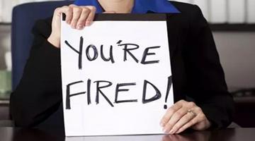 试用期辞退员工的流程