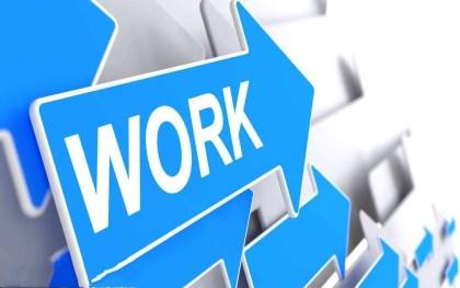 试用期解除劳动关系需要提前几天