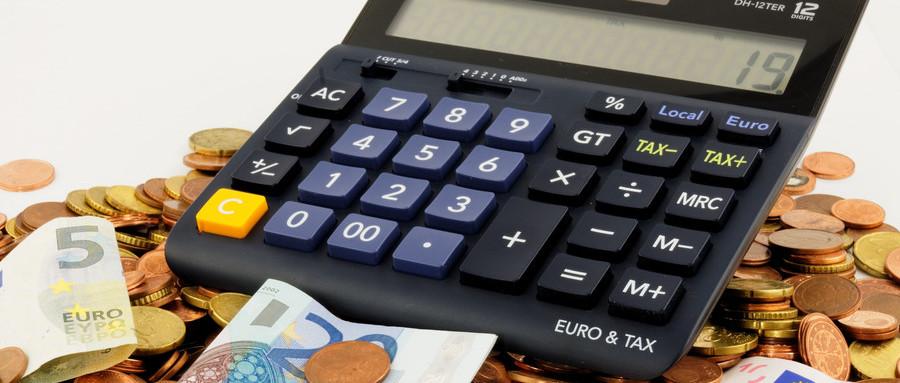 财产损害赔偿标准的计算方法