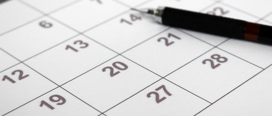 如何计算年休假的天数