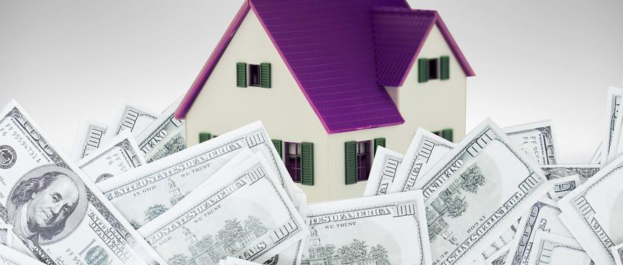 二手房屋按揭贷款流程