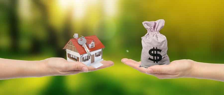 2019房屋按揭贷款计算公式