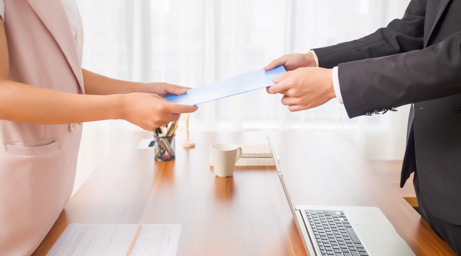 2019年最新的合同诈骗罪的立案标准