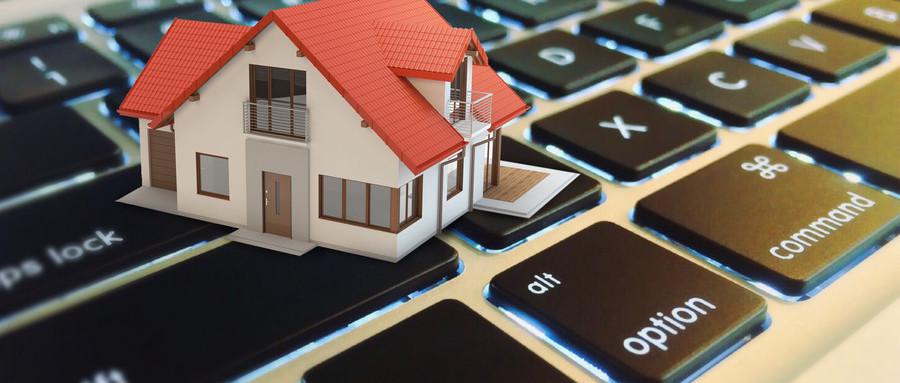 2019最新房屋买卖合同范本