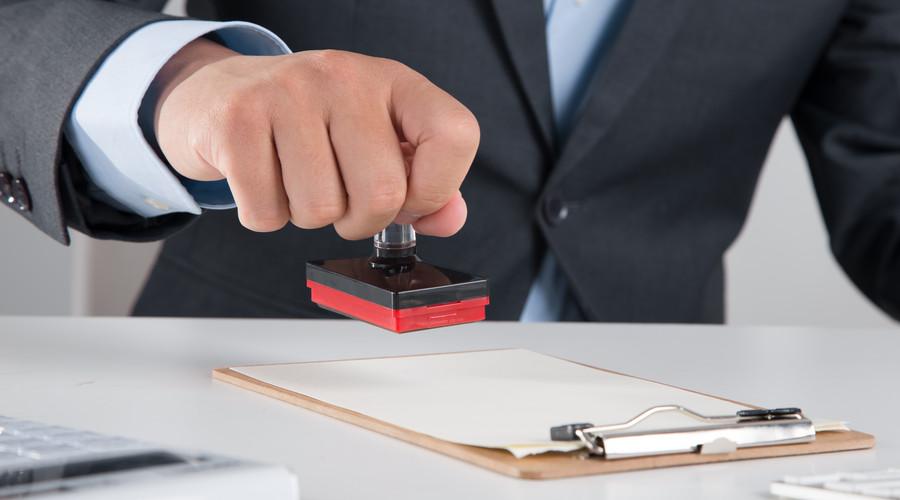 最新国家发明专利申请流程
