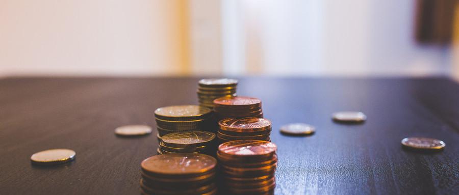 个人养老保险缴费标准是怎样的