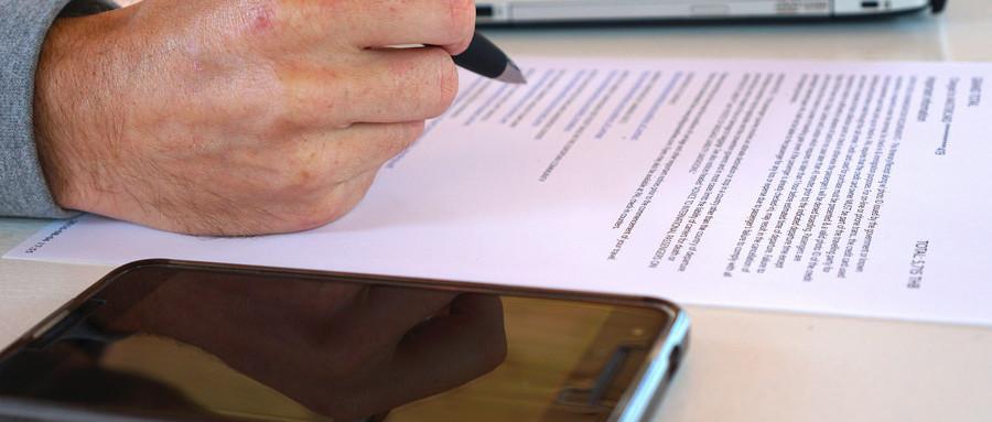 著作权转让合同的条款