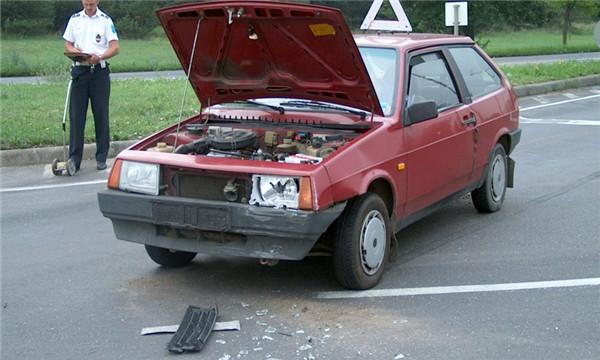 两车相撞擦伤保险怎样理赔