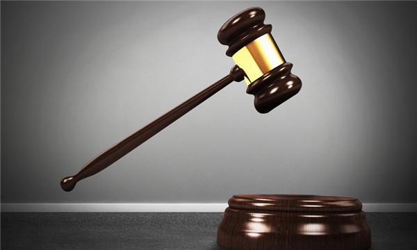 知识产权侵权上诉的时效