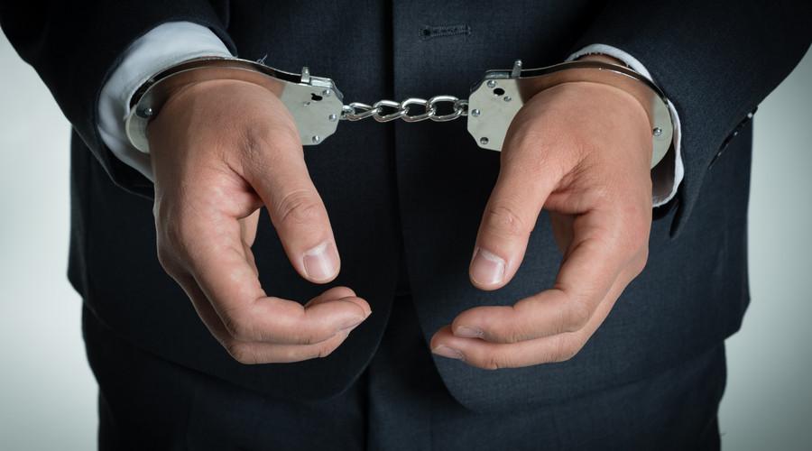 羈押期限的法律規定