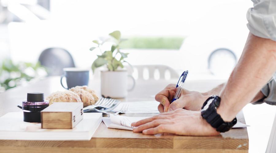 病退申请书怎么写