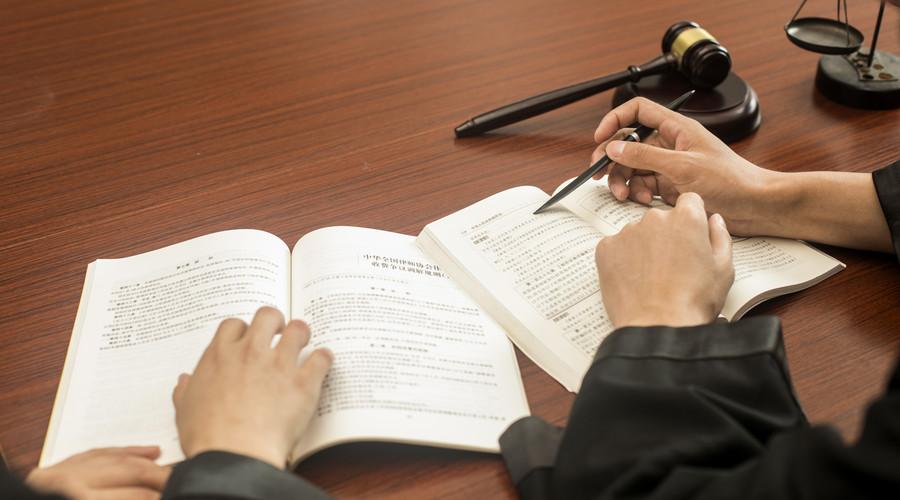 刑事案件的特殊管轄權