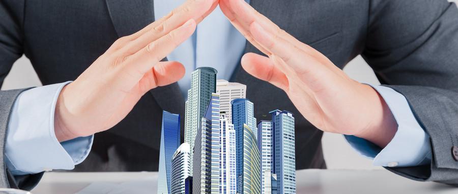 房产买卖过户的流程
