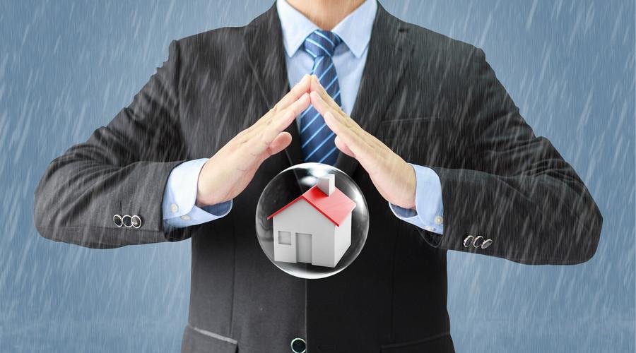 動遷房能否買賣