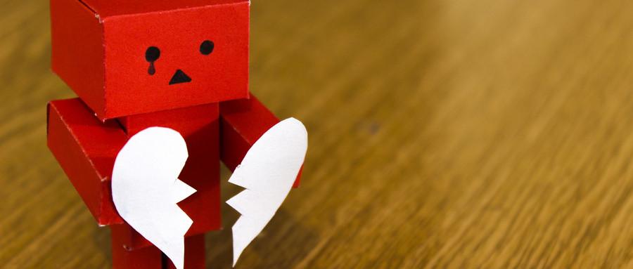 撤销婚姻登记与离婚的区别