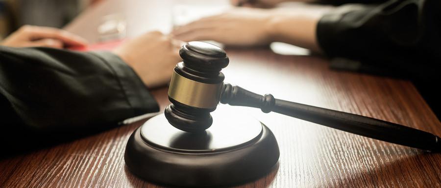 適用普遍管轄權的罪名