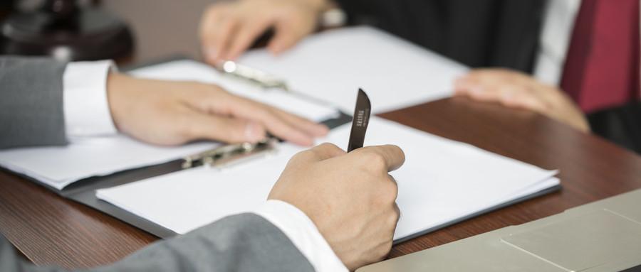 專利使用權轉讓合同范本