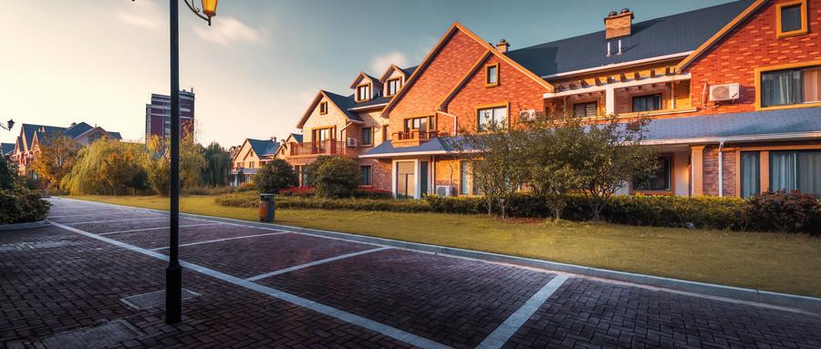 非住宅二手房交易税费的规定