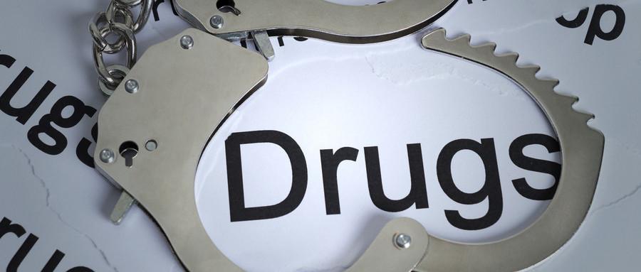 刑法毒品犯罪的处罚规定