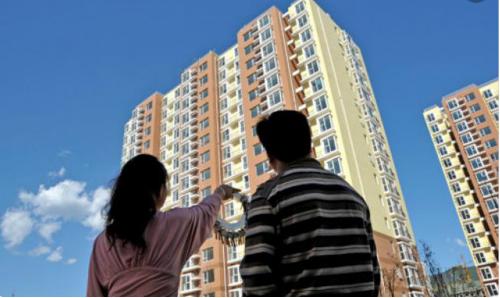政府安置房可以贷款吗