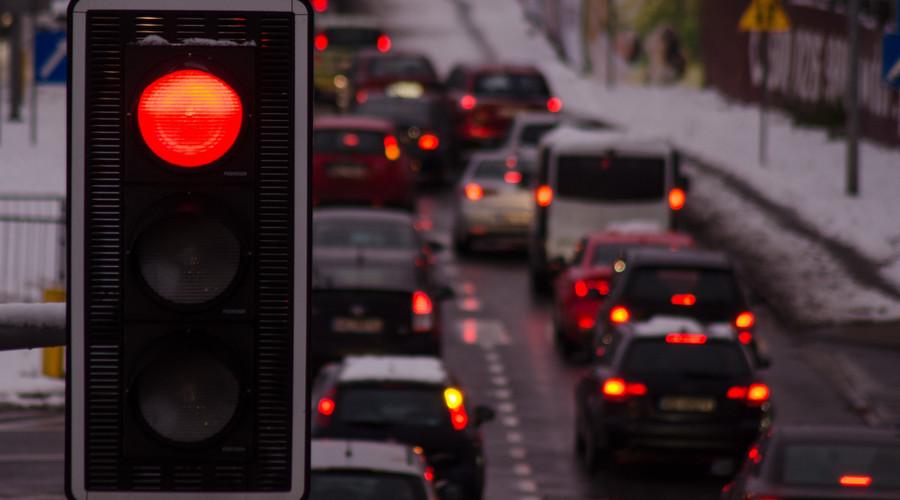 交通罚款可以网上交吗