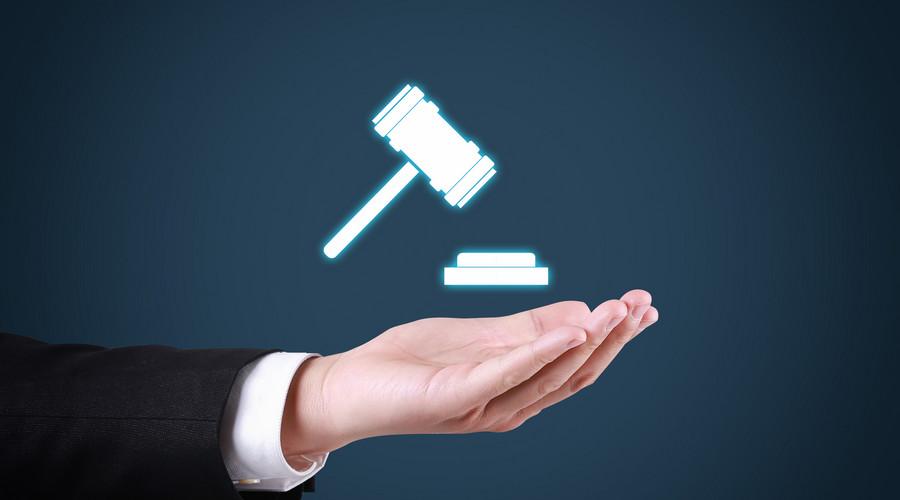刑事诉讼有效期的规定