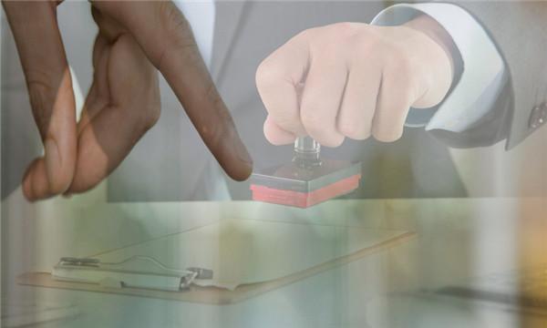 专利技术转让合同范本
