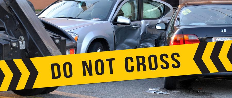 如何认定交通事故逃逸