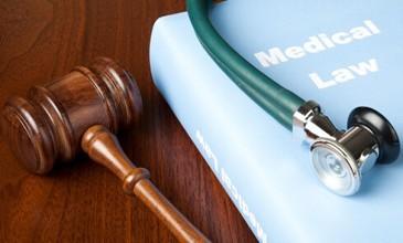 医疗损害诉讼费减免的规定