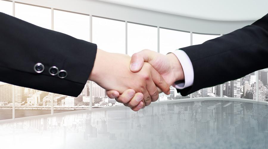 企业并购的基本流程
