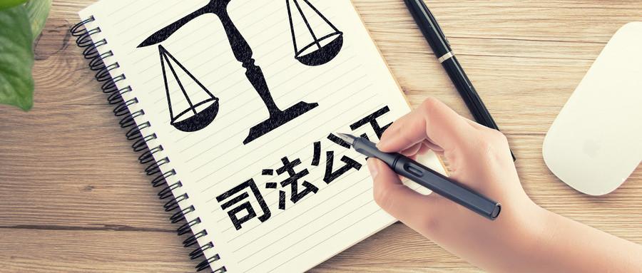 撤销婚姻登记的诉讼流程