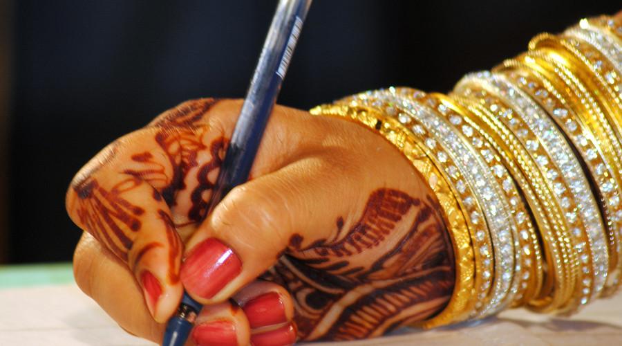 婚姻登记处登记流程