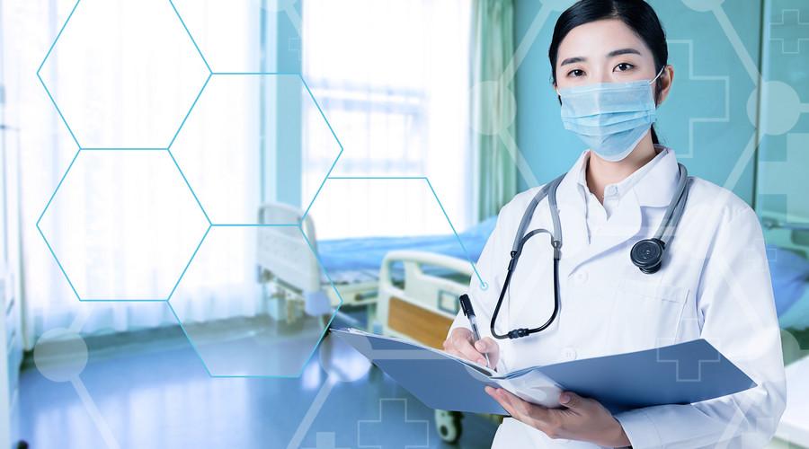 医疗损害伤残鉴定申请书范文