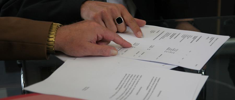 出租人的合同解除权何种情况可以享有