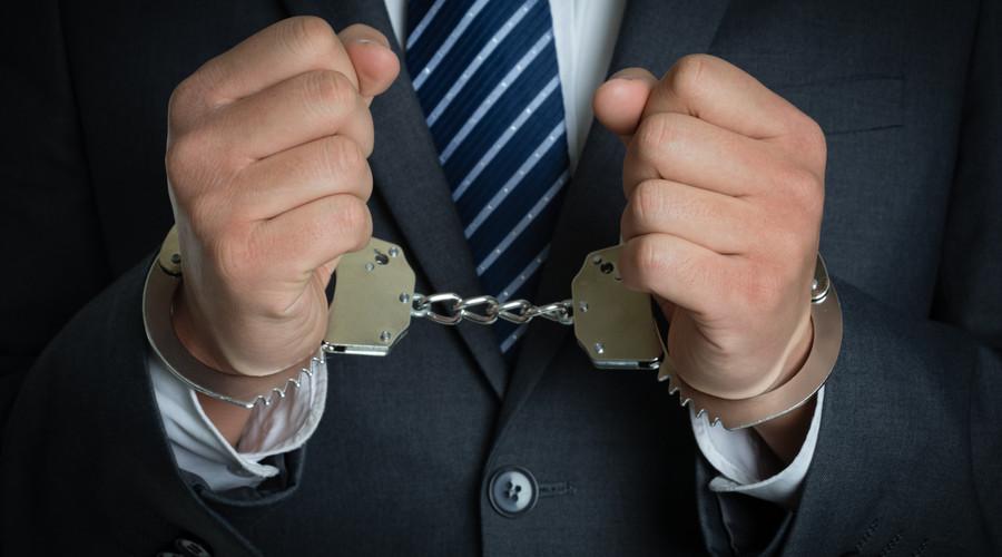 贩毒罪刑事上诉状标准格式