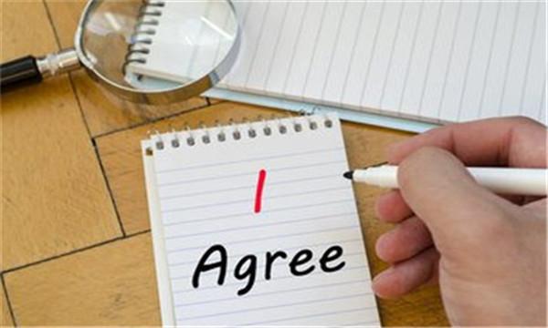 合同法定解除的类型