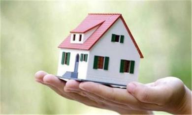 最新公积金贷款买房的流程