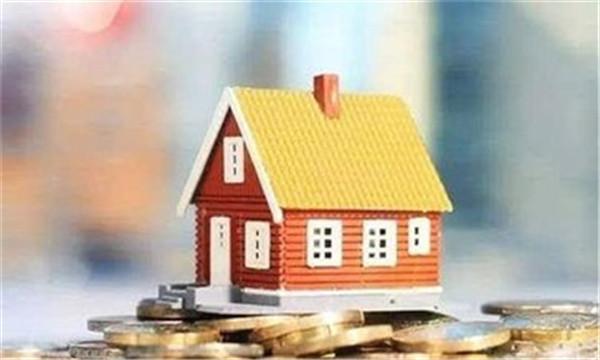 最新离婚房产评估机构