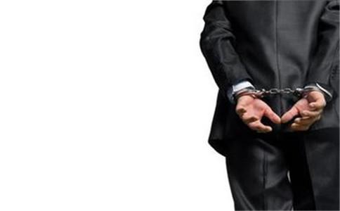 非法行医致残的处罚标准